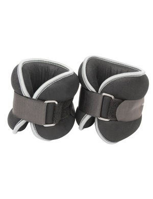 Fitness-Mad Neoprene Wrist/Ankle Weights 2 x 2kg