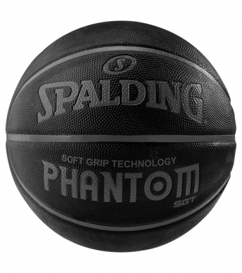 Spalding NBA Phantom Basketball